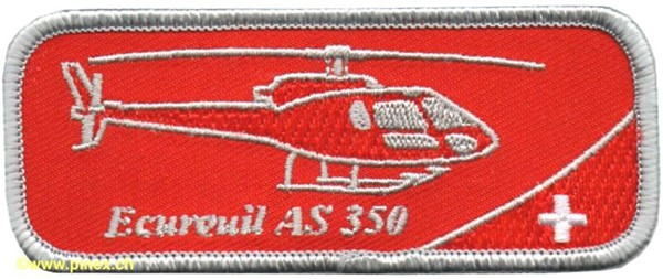 Photo de Ecureuil AS350 Pilotenabzeichen Patch