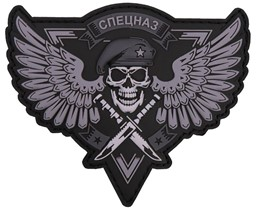 Photo de Speznaz Abzeichen PVC Rubber Patch