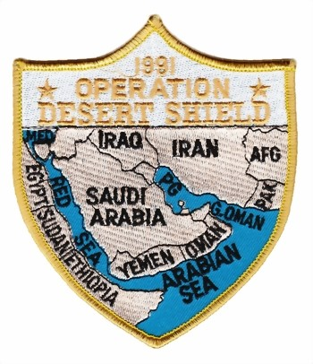 Bild von Operation Desert Shield Wappen