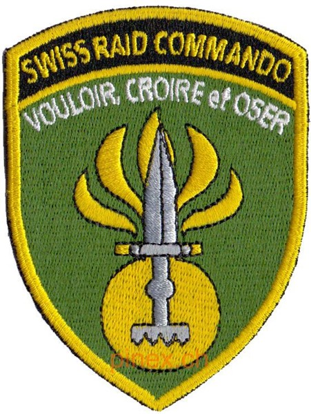 Photo de Swiss Raid Commando Badge ohne Klett